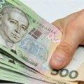 Житомирянка віддала шахраям понад 70 тис грн