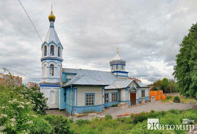Одна з найстаріших церков Житомира. ФОТО