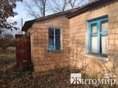 У Новоград-Волинському поворно виставили на аукціон будівлю дільничної ветлікарні