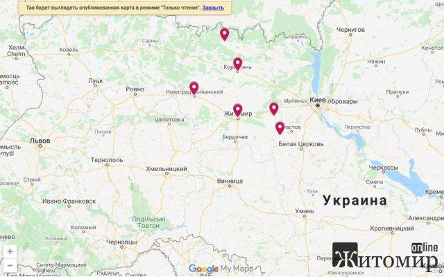 Мандрівка Житомирщиною від краєзнавчого музею. ФОТО