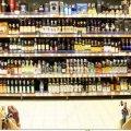 Пляшка «Рево» вартувала бердичівлянці 3400 гривень