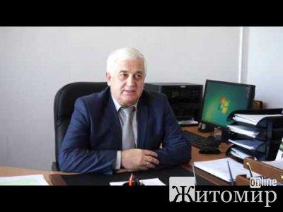 Декларація директора департаменту фінансів Житомирської облдержадміністрації за 2019 рік. ФОТО