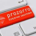 Держпродспоживслужба Житомирщини планує придбати два автомобіля