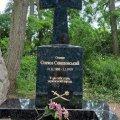 На Житомирщині вшанували  Олексу СОКОЛОВСЬКОГО