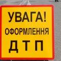 У Житомирській області автомобіль смертельно травмував пішохода та поїхав з місця ДТП
