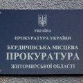 Прокуратура вимагає повернути територіальній громаді став у Бердичівському районі