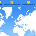 У МЗС розробили інтерактивну карту, яка допоможе спланувати подорожі за кордон під час пандемії коронавірусу