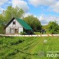 Чоловік, який вбив 7 людей на Житомирщині, був тверезий та усвідомлював свої дії