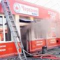 Названо вірогідну причину пожежі маркета «Червоний» в Бердичеві