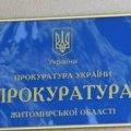 На Житомирщині розслідується 10 кримінальних проваджень за фактами правопорушень