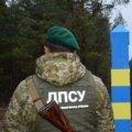 Житомирські прикордонники затримали громадянина Молдови, якого розшукують в Швейцарії за спробу вбивства