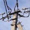 Внаслідок негоди від електропостачання в області відключено 16 населених пунктів