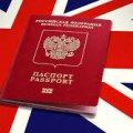 Получение гражданства Великобритании: что нужно знать?