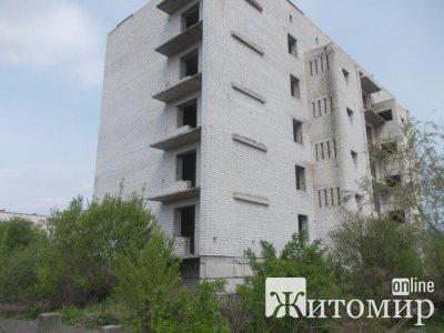 Не відбувся аукціон із продажу незавершеного 5-ти поверхового житлового будинку