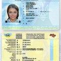 Якщо потрібно замінити права на права міжнародного зразка під час карантину