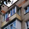 Самоубийство в прямом эфире: в Бердичеве участник стрима выпрыгнул из окна