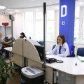 Українці можуть змінювати ім'я за 5 гривень: яка процедура