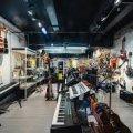 Первый музыкальный гипермаркет, где есть всё