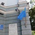 У Житомирі на міськраді підняли кримськотатарський прапор