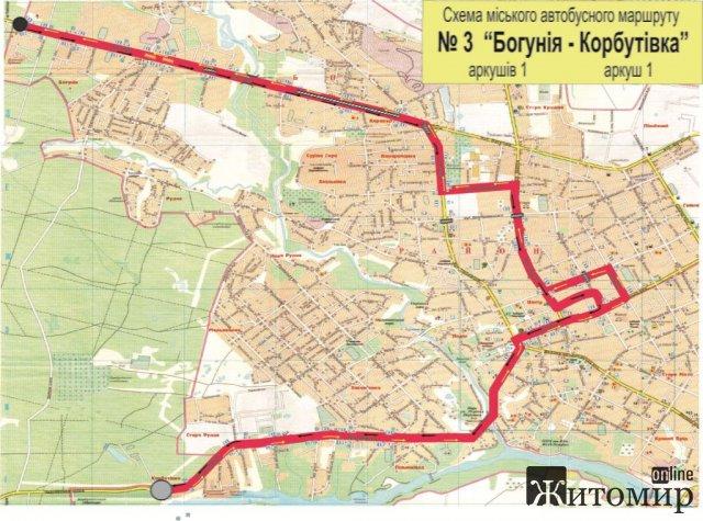 До уваги житомирян: влада міста інформує про роботу автобусного маршруту № 3
