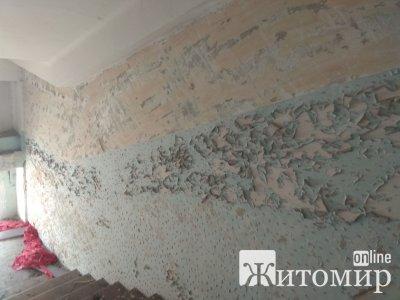Повторно виставили на аукціон  будівлю цеху контрольно-вимірювальних приладів у Житомирі