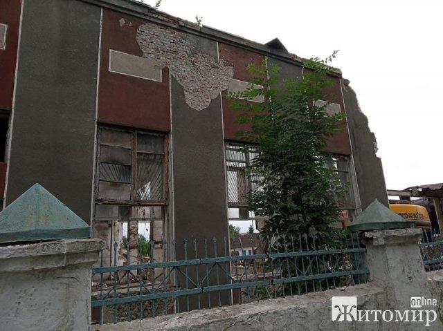 У Житомирі на місці колишньго хлібзаводу хочуть збудувати багатоповерхівку? ФОТО