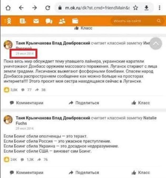 """Возможный кандидат в мэры Николаева, которую Арахамия и Корниенко назвали """"рабочей бабой"""", оказалась фанаткой Путина"""