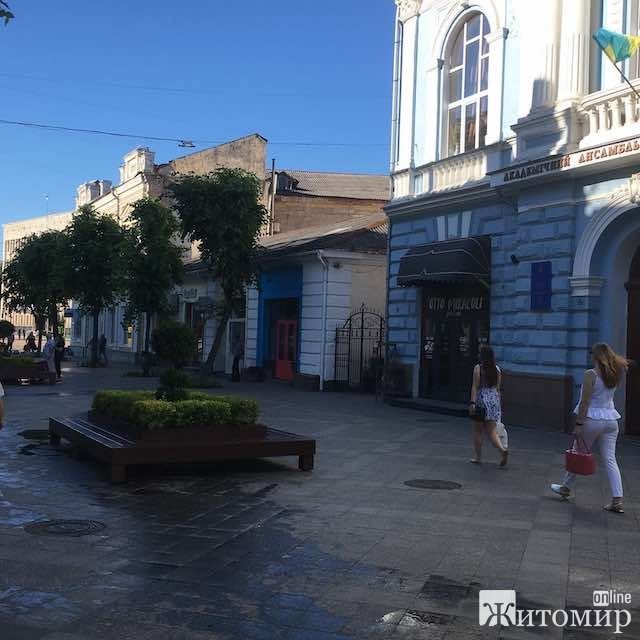 Сьогодні. Ранок на Михайлівській у Житомирі. ФОТО