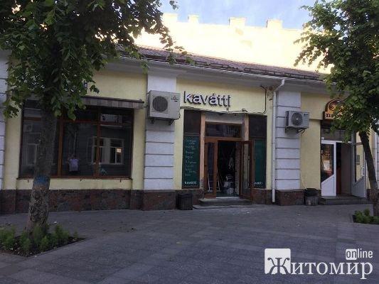 """Житомирські пристрасті по """"Каватті"""". ФОТО"""