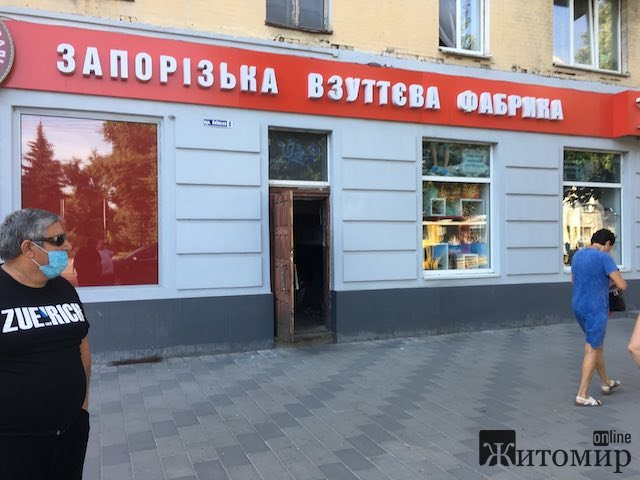 """Один із останніх житомирських """"сквозняков"""". ФОТО"""