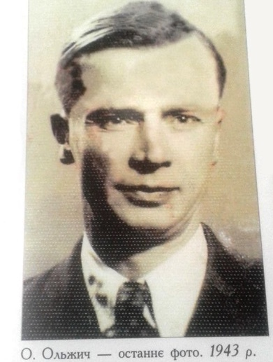 Чому у Житомирі забули про Олега Ольжича?