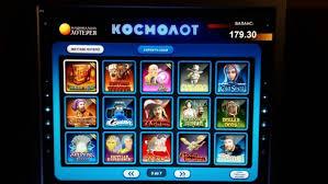 Как играть бесплатно в Космолот