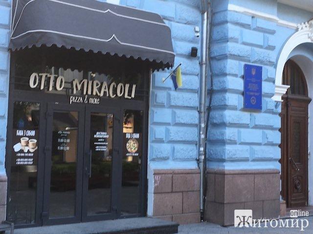 """А ви знаєте """"вісім чудес"""" у центрі Житомира? ФОТО"""