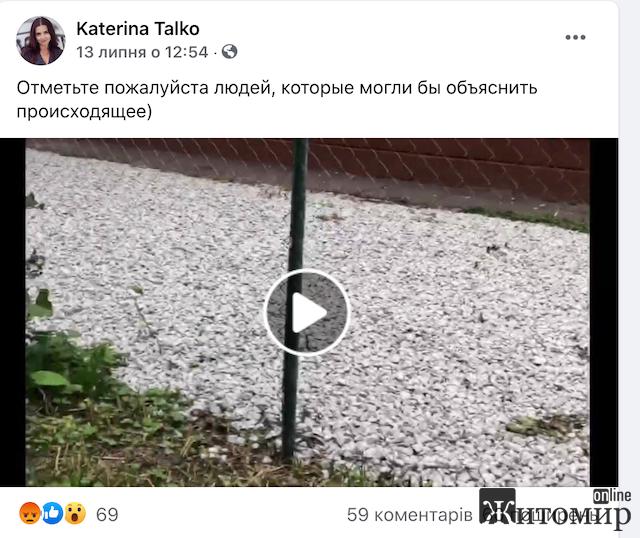 Мешканці будинку на Лятошинського, біля якого сусід планує паркувальне місце, не проти парковки