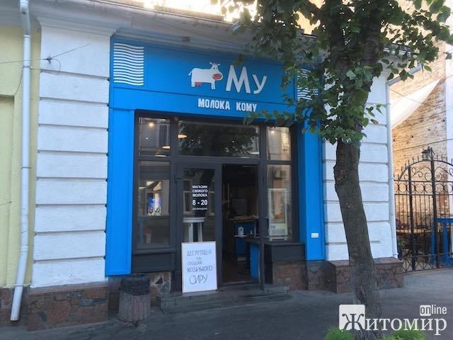 Сьогодні житомиряни прямо на вулиці Михайлівській можуть попробувати та купити козячого сиру