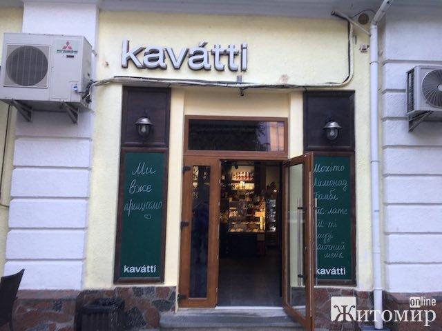 У Житомирі знову працює оновлена «Каватті». ФОТО