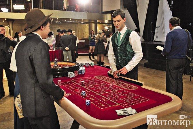 Убивает людей в казино играть играть в покер с компьютером онлайн бесплатно во весь экран