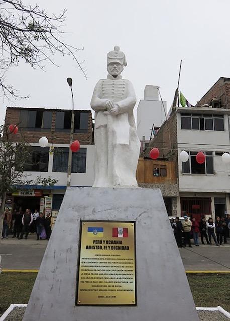 Український герой південноамериканської революції: Мігель Рола Скібіцький