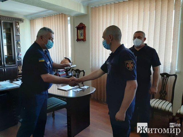 Рятувальники Житомирщини отримали нагороди за гасіння масових лісових пожеж на території області. ФОТО