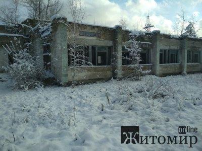 Завершився аукціон із продажу нежитлової будівлі колишньої їдальні в Олевському районі