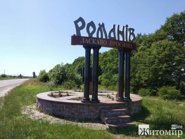 """Погляд житомирянина на селище Романів: Трави по коліна, на дорогах послід корів, але є """"монумент"""""""