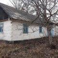 Вкоре хочуть продати нежтлову будівлю в Новоград-Волинському