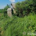 У селі Новоград-Волинського району застрелилася дитина