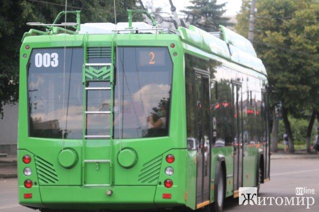 На вулицях Житомира вже курсують нові тролейбуси. ФОТО