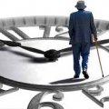 Чи можна збільшити пенсію?