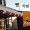 У Бердичеві спеціалісти перевірили підприємство, яке виготовляє морозиво та надіслали клопотання до Держпродспоживслужби