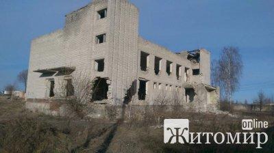 Підписано договір купівлі-продажу нежитлової будівлі в Коростені