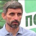 """У Житомирі представили нового головного тренера футбольного клубу """"Полісся"""""""