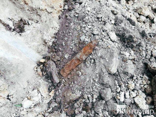 У Житомирі працівники водоканалу викопали артилерійський снаряд. ФОТО