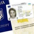 Чи обов'язково замінювати паспорт-книжечку на ID-карту?
